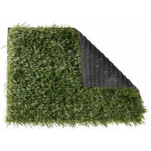 Kunstgras groen - 1 x 4 m - H25 mm