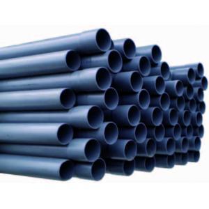 PVC buis 1.5 meter - 75 mm